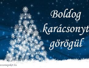 boldog karácsonyt görögül