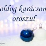 Boldog karácsonyt oroszul